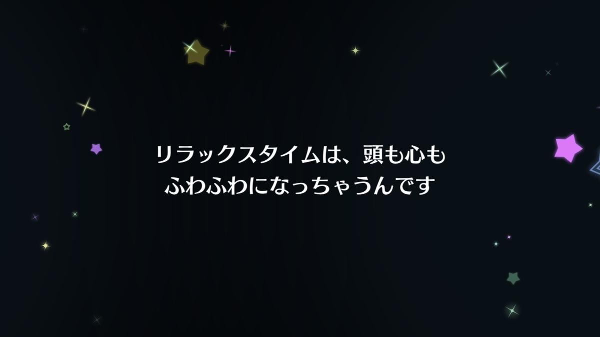 f:id:hgo687:20210926014635j:plain