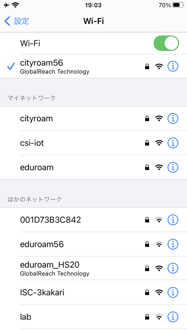 Passpointによる接続