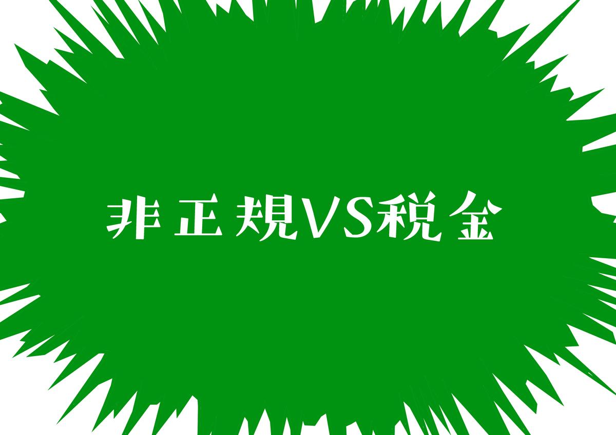 f:id:hgr_otklife:20200915234600p:plain
