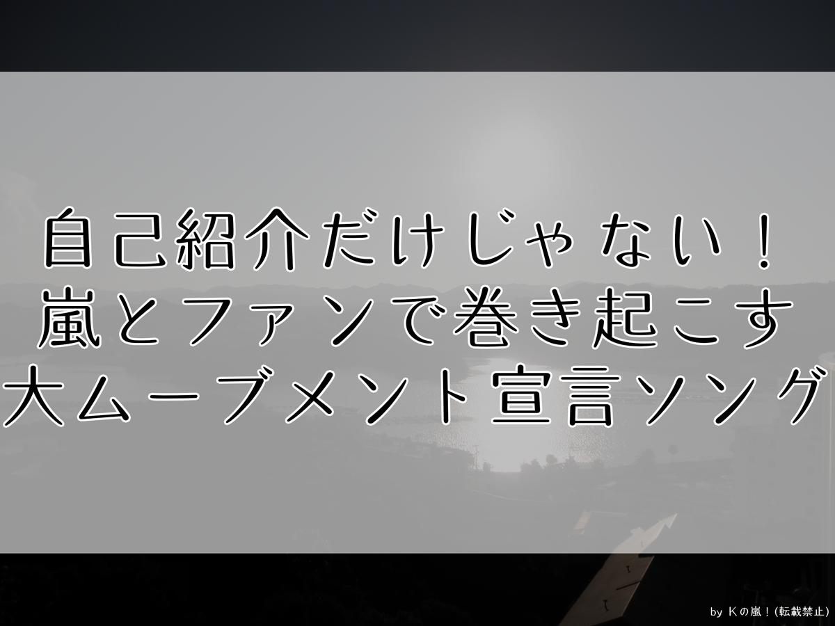 f:id:hgr_otklife:20210415144054p:plain