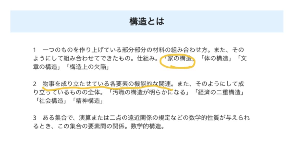 f:id:hhhhhhiroko:20210527194541p:plain