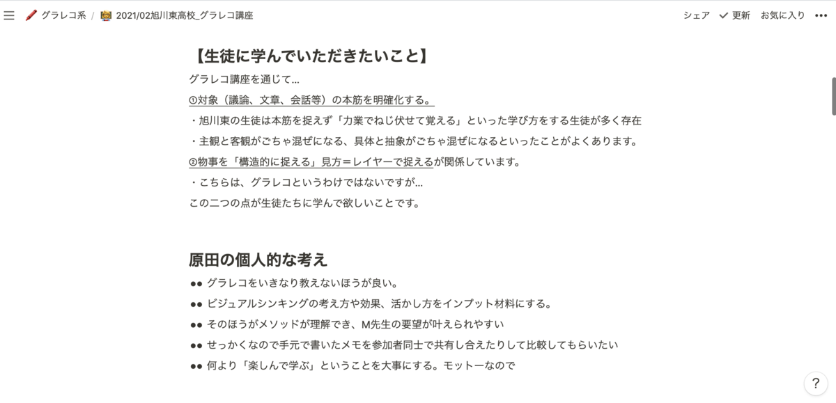 f:id:hhhhhhiroko:20210527200520p:plain