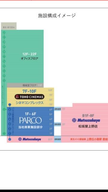 f:id:hhiroblo:20170914204540j:plain