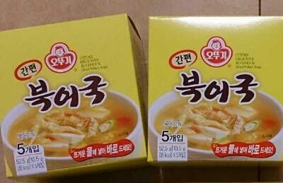 f:id:hhkorea:20150131145845j:plain