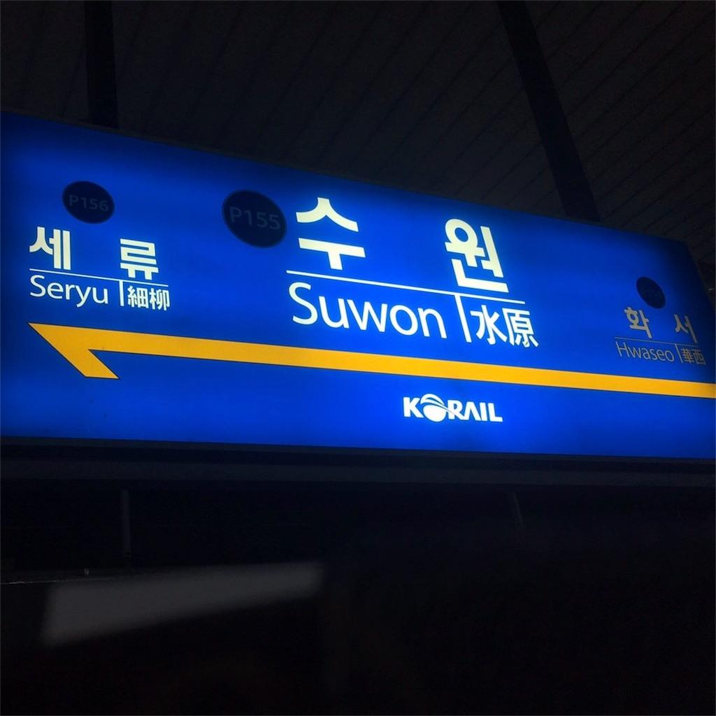 f:id:hhkorea:20171122071932j:image