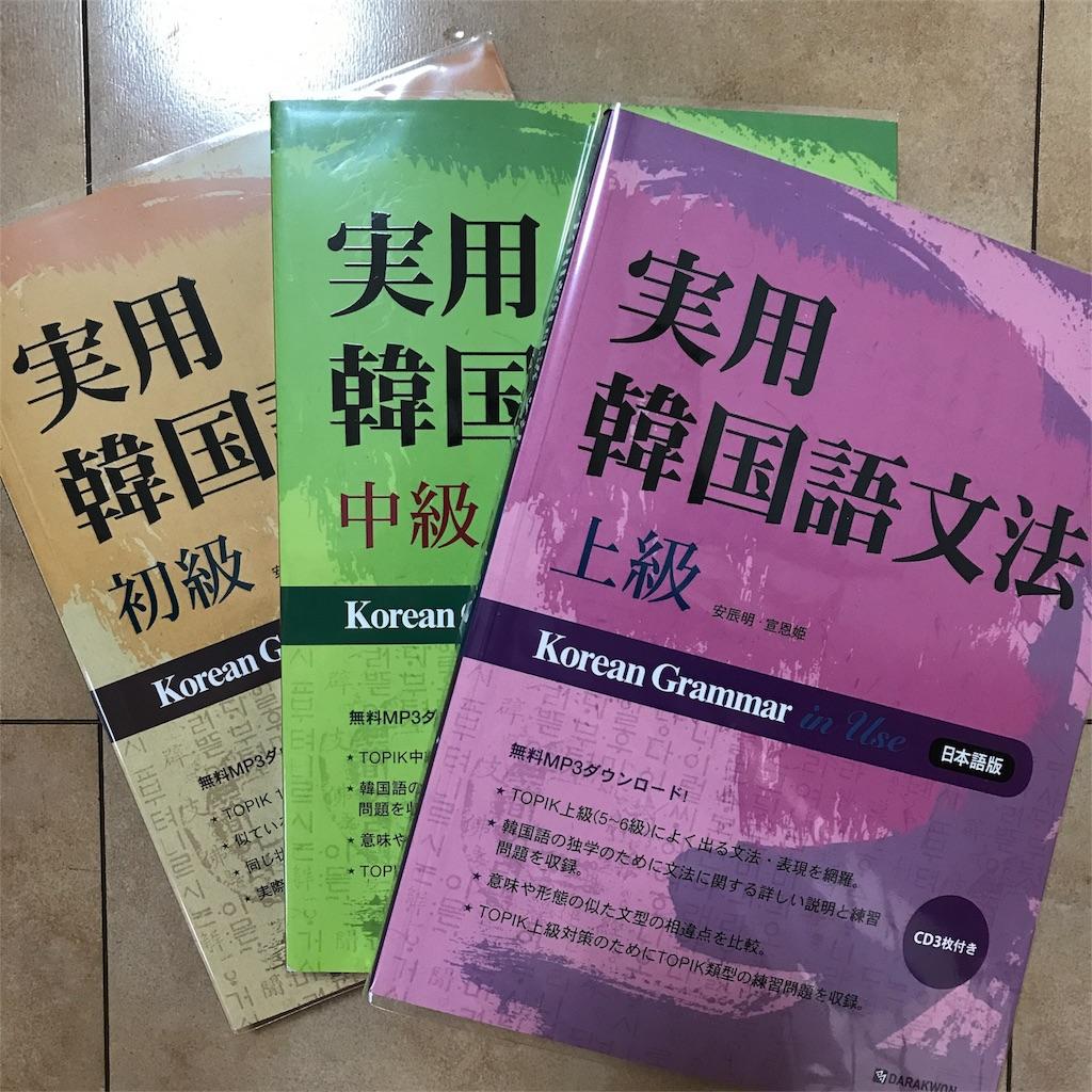 f:id:hhkorea:20171125152807j:image