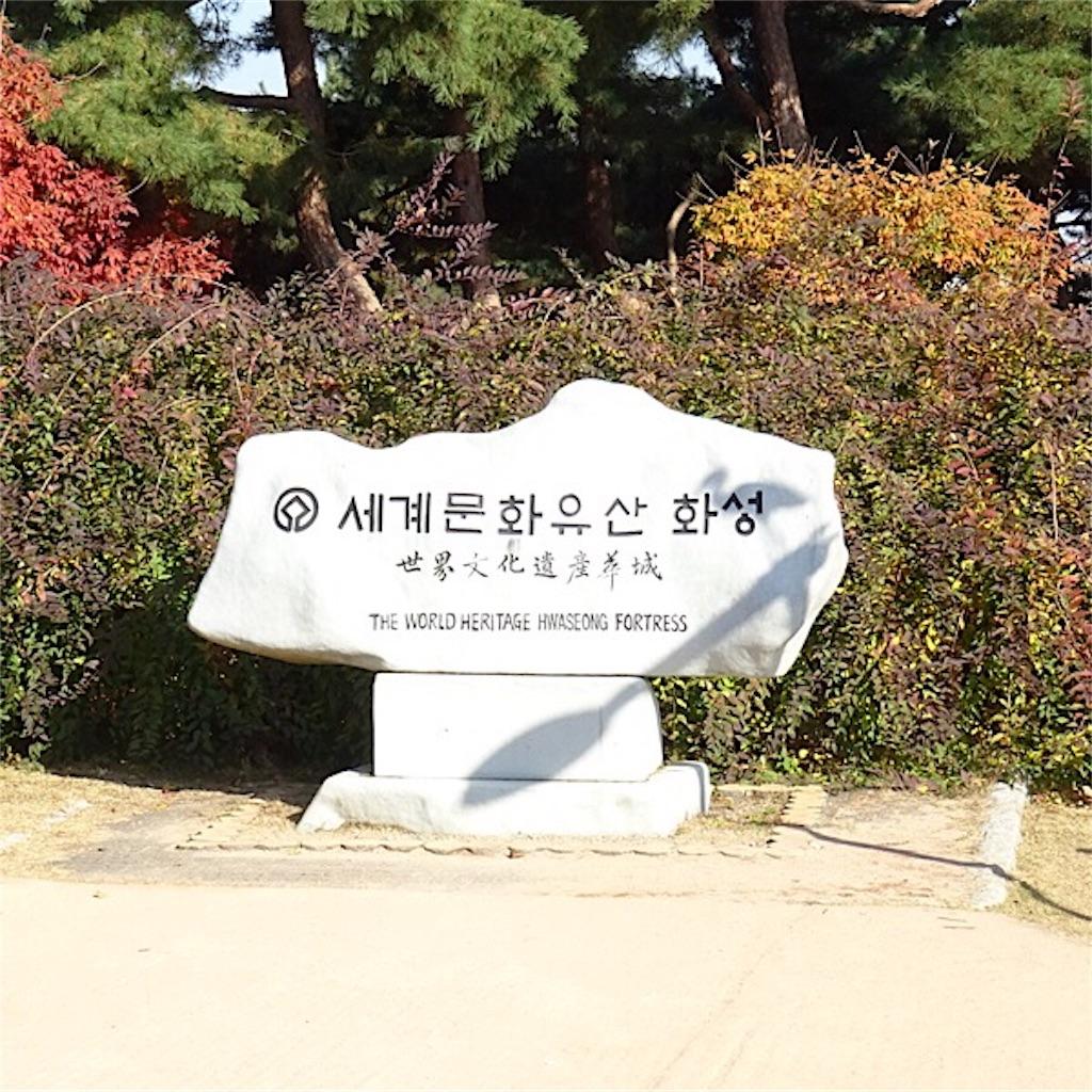 f:id:hhkorea:20171205071307j:image