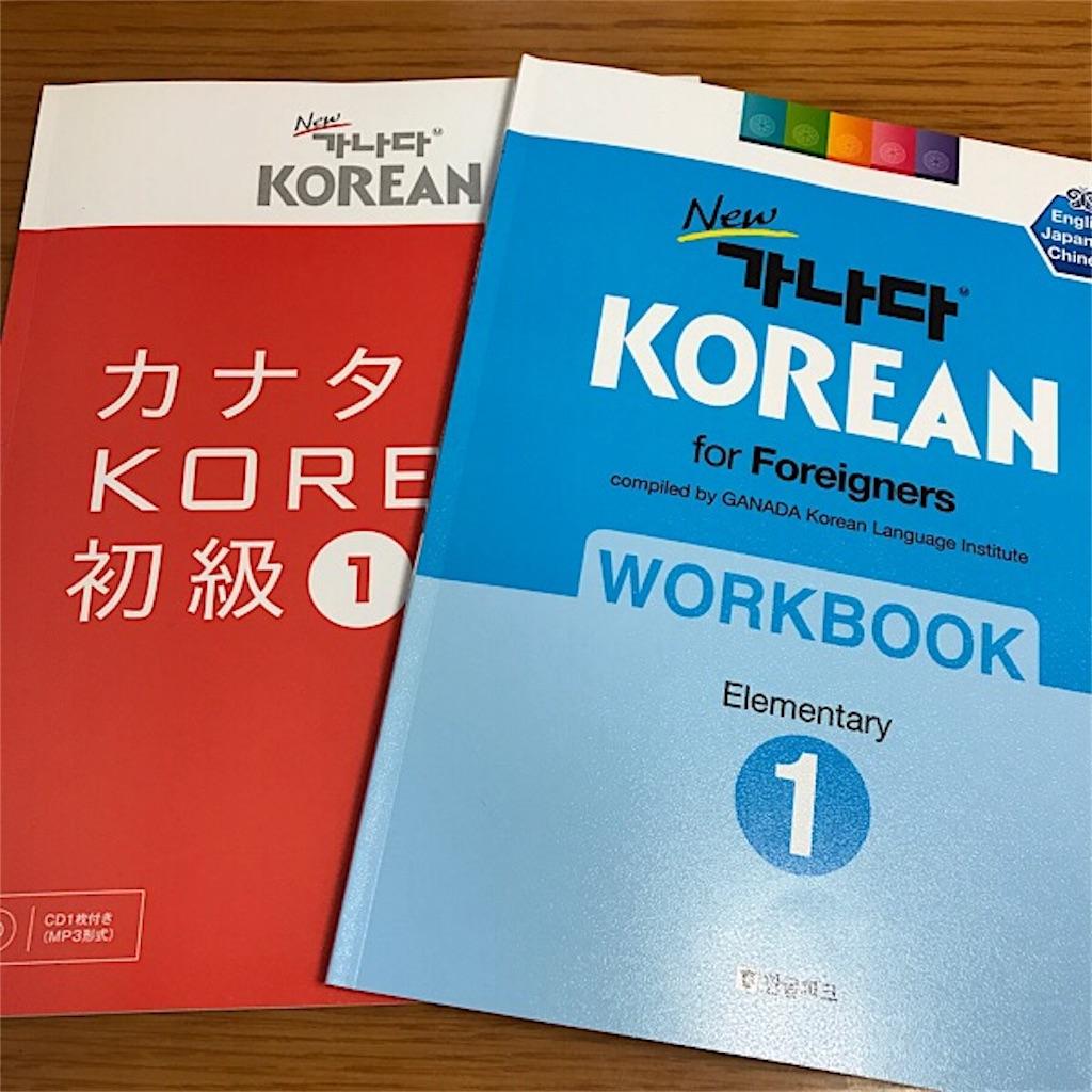 f:id:hhkorea:20171213071837j:image