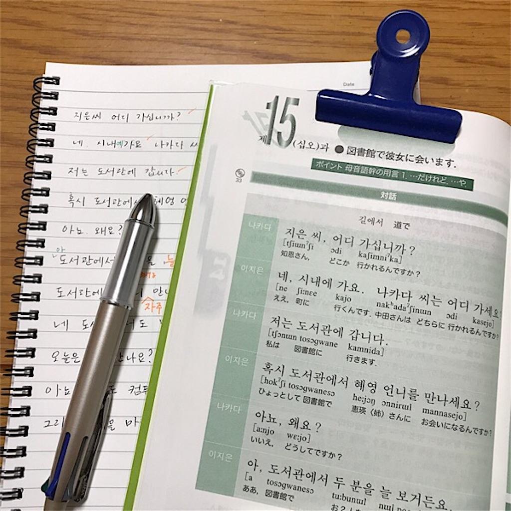f:id:hhkorea:20171214090525j:image