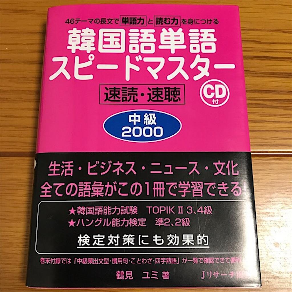 f:id:hhkorea:20171220071903j:image