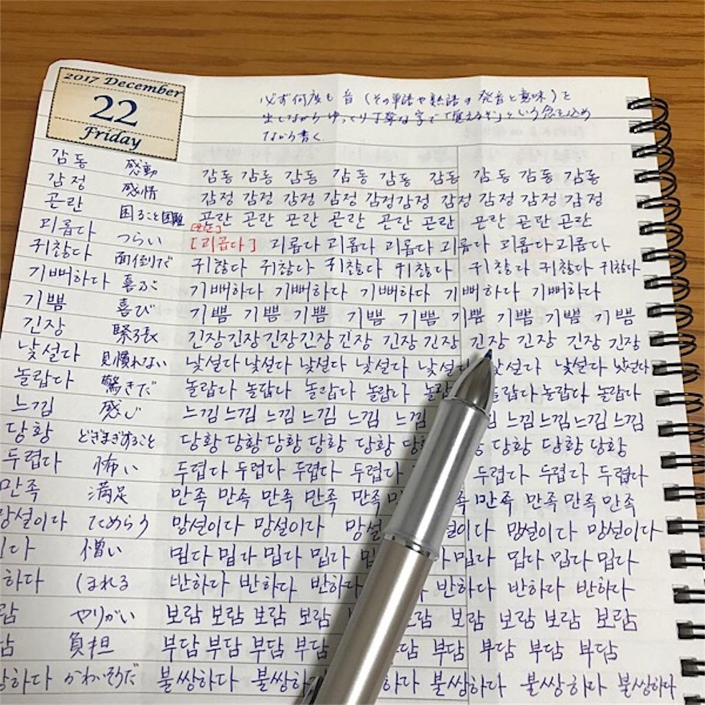 f:id:hhkorea:20171222071710j:image