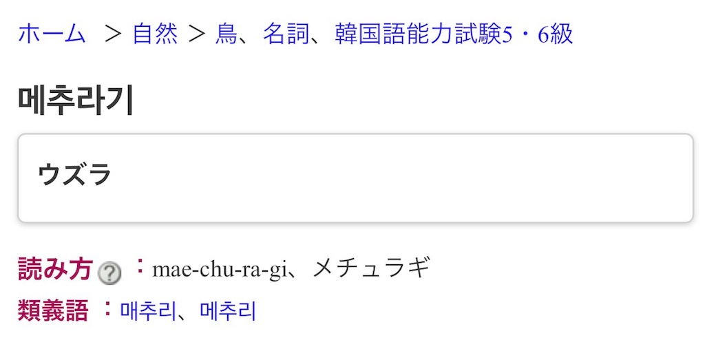 f:id:hhkorea:20180102202244j:image
