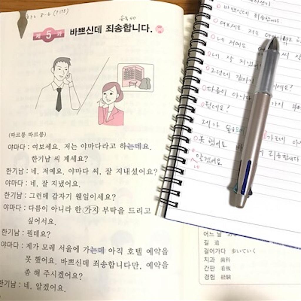 f:id:hhkorea:20180126214257j:image