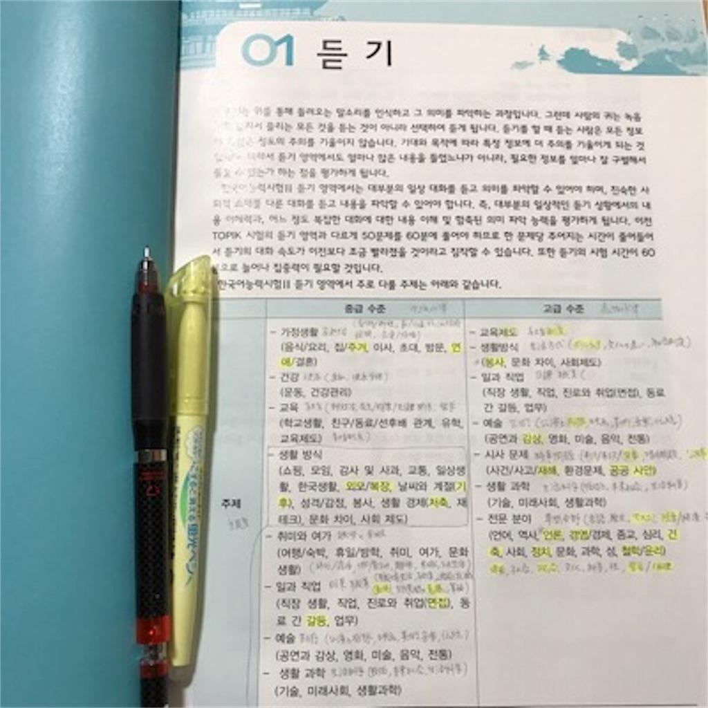 f:id:hhkorea:20180127191904j:image