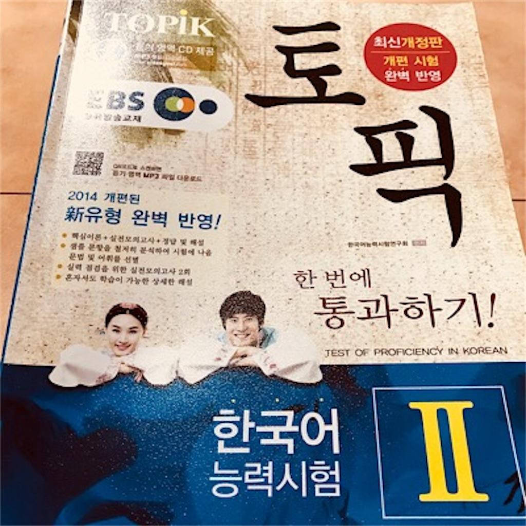 f:id:hhkorea:20180127192136j:image