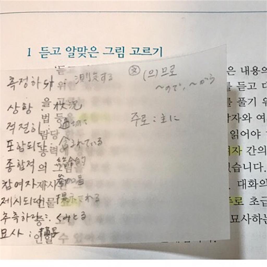 f:id:hhkorea:20180128214454j:image