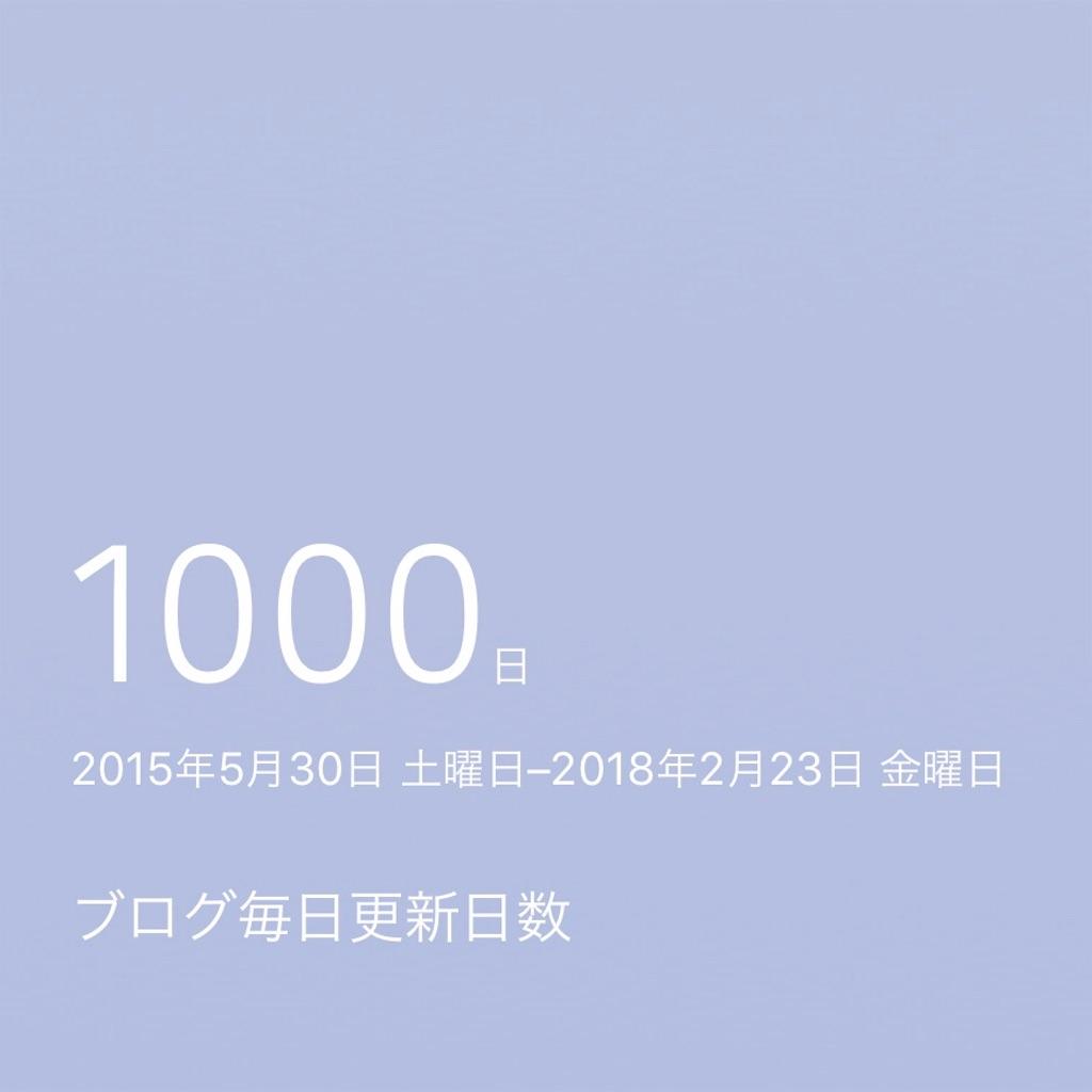 f:id:hhkorea:20180223194214j:image