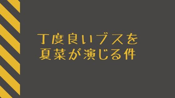 f:id:hhm4bue:20181206152912j:plain