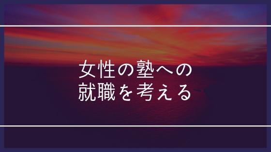 f:id:hhm4bue:20181221134537j:plain