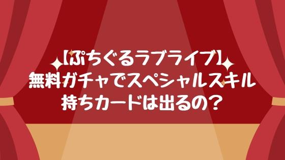 f:id:hhm4bue:20190217172223j:plain