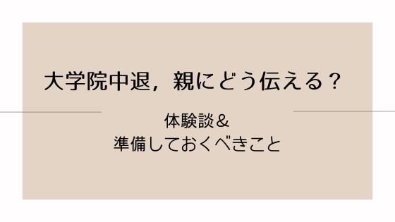 f:id:hhm4bue:20210504161427p:plain