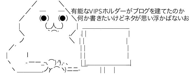 f:id:hhuh:20210226202552j:plain