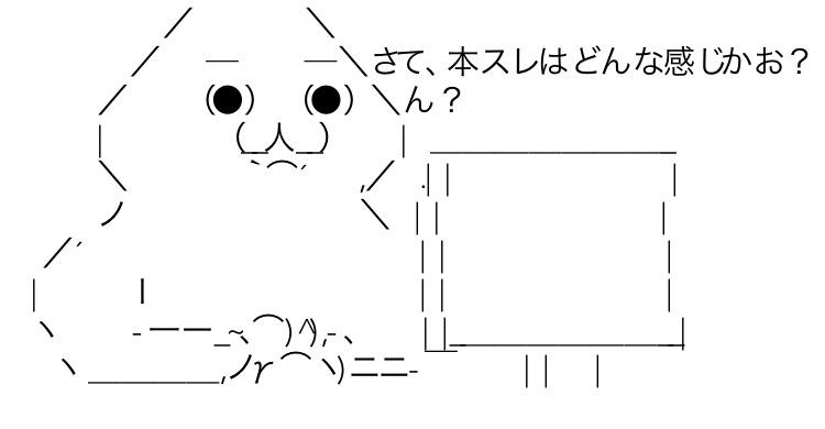 f:id:hhuh:20210226202615j:plain