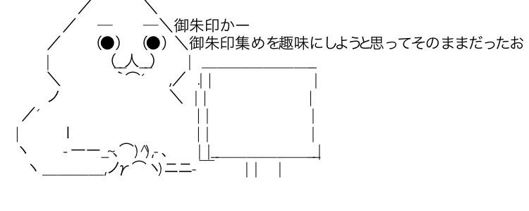f:id:hhuh:20210226202708j:plain