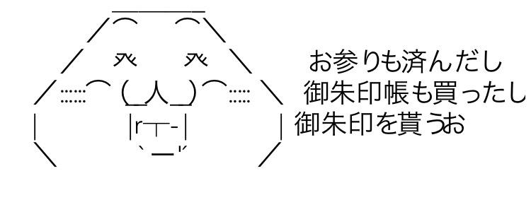 f:id:hhuh:20210301203438j:plain