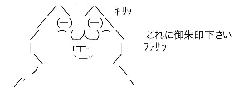 f:id:hhuh:20210301203515j:plain
