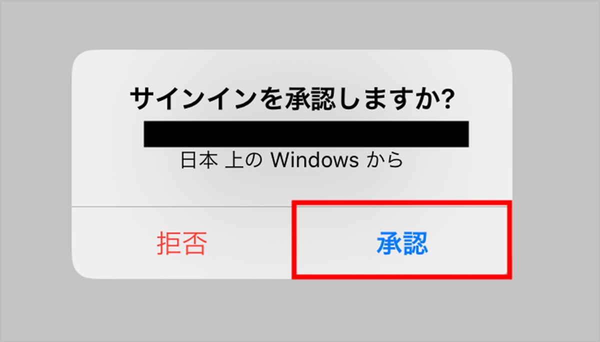 f:id:hi--ho:20200822152048p:plain