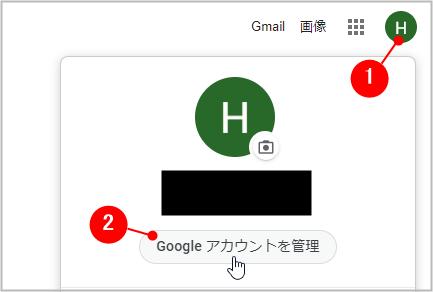 f:id:hi--ho:20200822225255p:plain