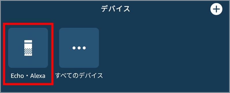 f:id:hi--ho:20200915215809p:plain