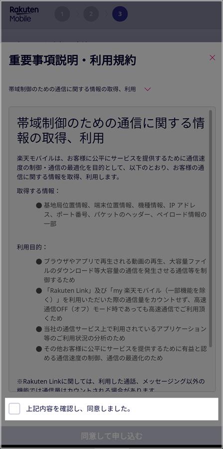 f:id:hi--ho:20201003221752p:image