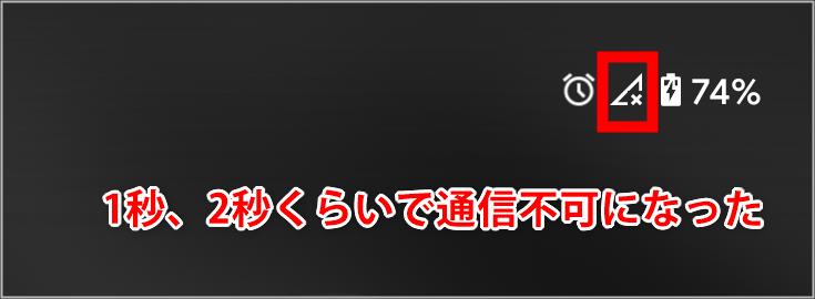 f:id:hi--ho:20201014225302p:image