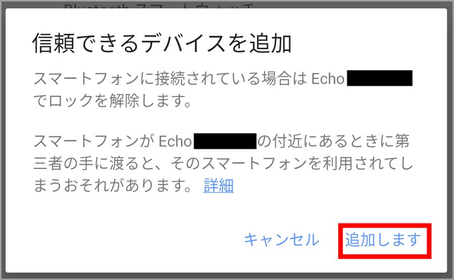 f:id:hi--ho:20201025231143p:plain