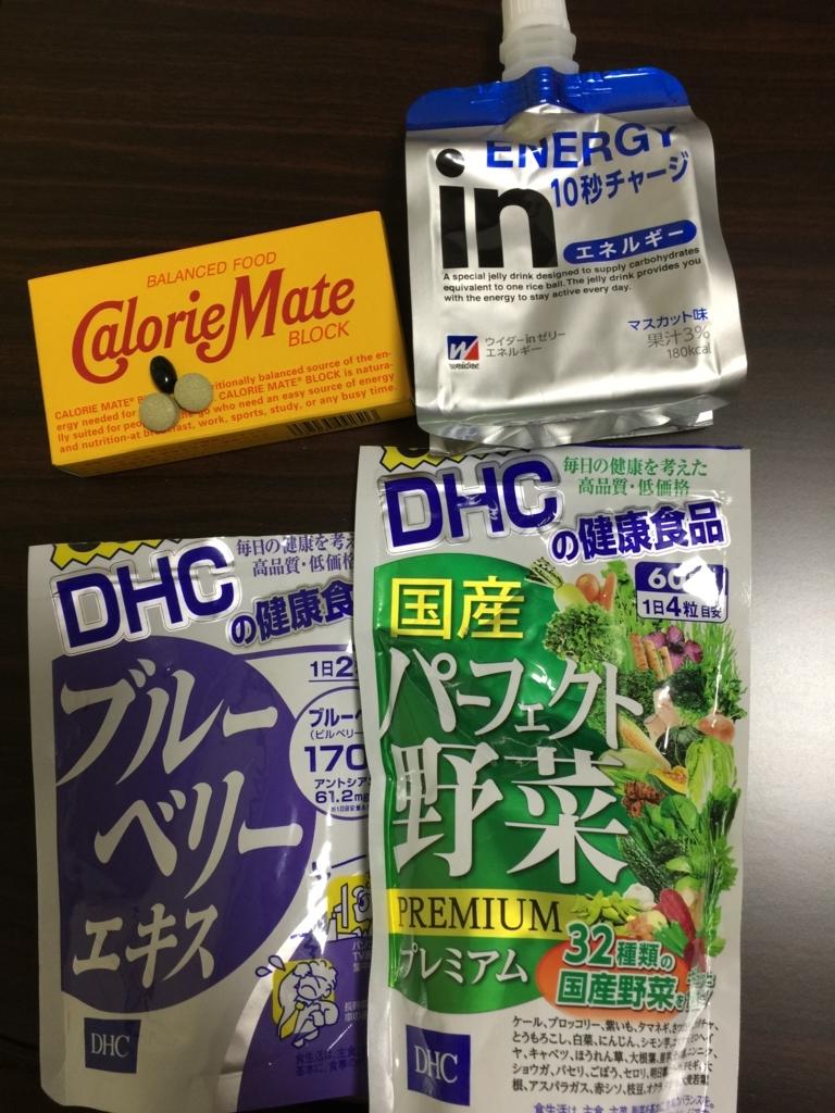 f:id:hi-daikylink:20180110224056j:plain