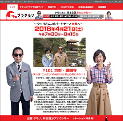 f:id:hi-kenta:20180916191843j:plain