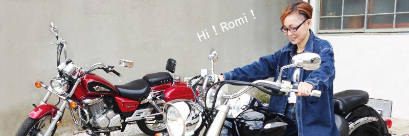 Hi-Romi.comの名前の由来