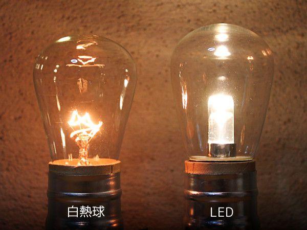 白熱球とLED電球の発光や色味の違い