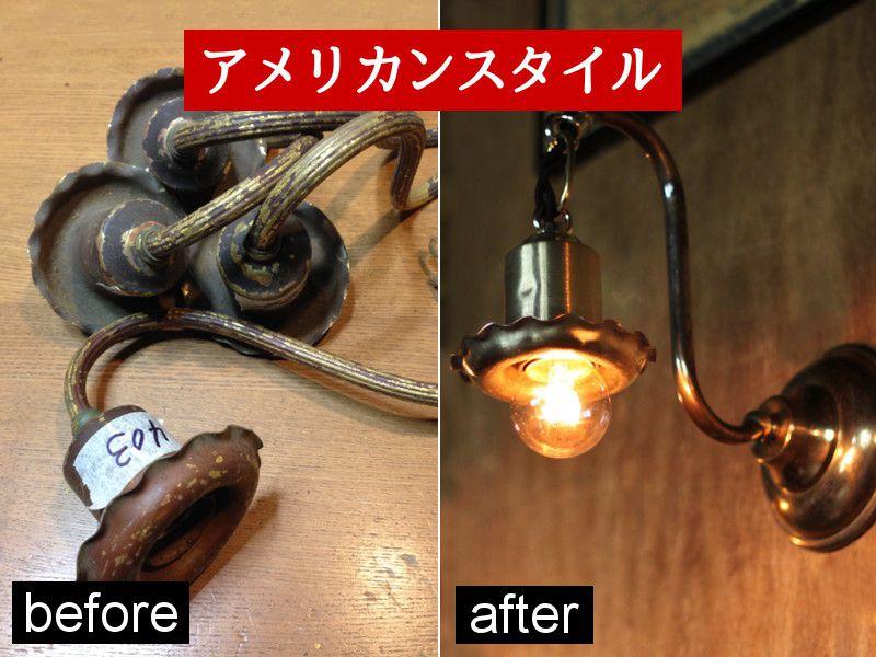 オリジナルのデザインを大きく変更した照明