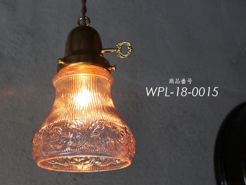 薔薇ヴィンテージパープルガラスシェードペンダントランプ|WPL-18-0015