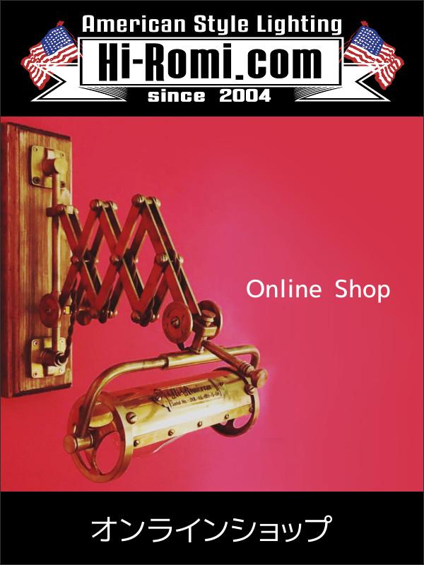 Hi-Romi.comハイロミドットコムオンラインショップ