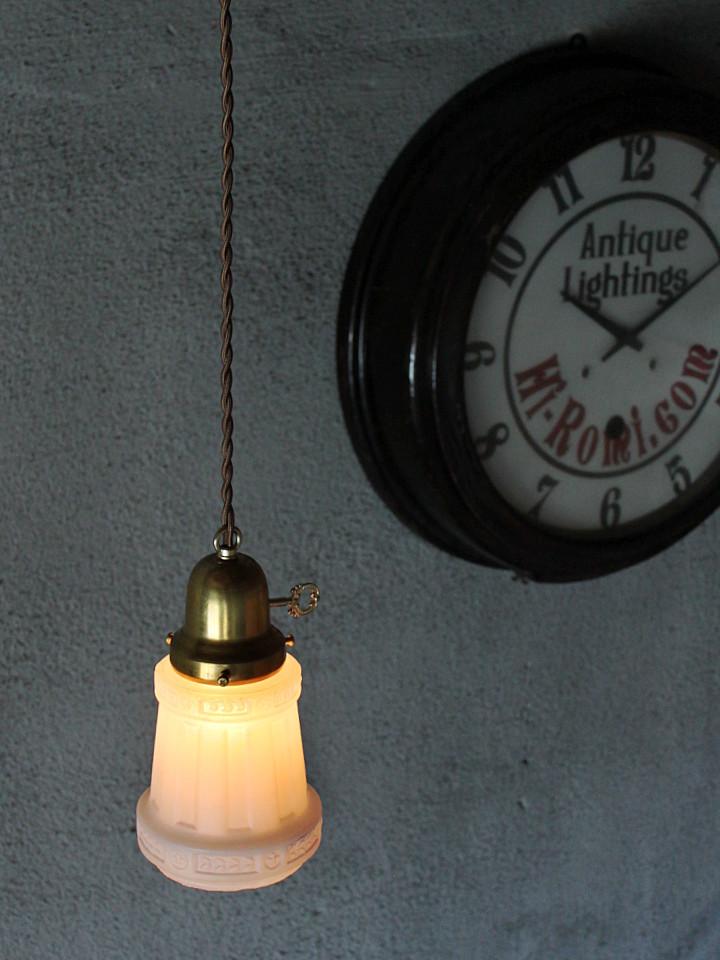 フロストガラスのヴィンテージペンダントライト水色|アンティーク照明