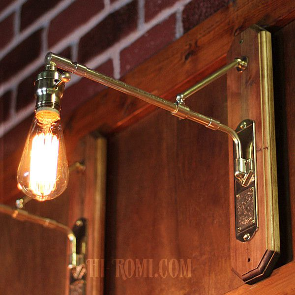 ヴィンテージ感漂う木製ベース&真鍮トラスのブラケットライト