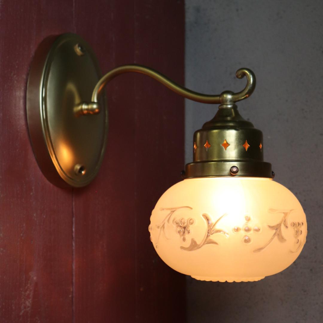 USAヴィンテージフロストガラス葡萄柄シェードのブラケットライト|アンティークウォールランプ壁掛け照明