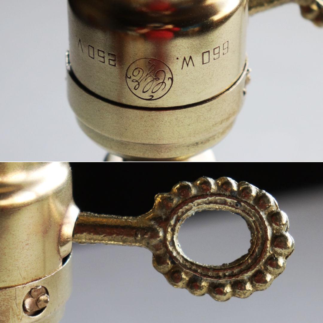 1900年代初頭の大変貴重な真鍮製ランプソケットを使用