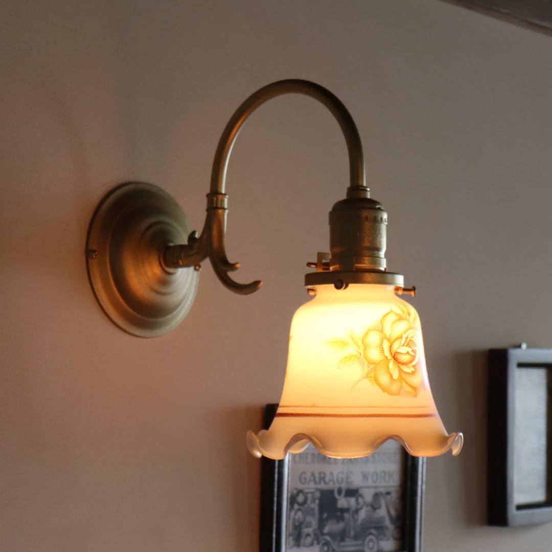 アンティーク壁掛け照明薔薇|USAヴィンテージローズオーロラフリルシェード付ブラケットライト