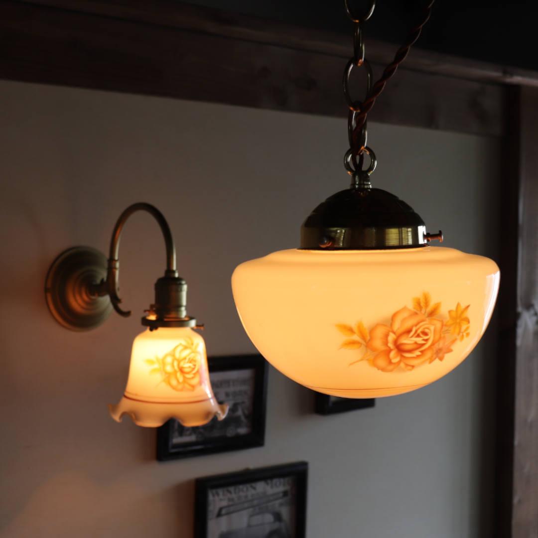 アンティーク吊下げ照明薔薇|USAヴィンテージペンダントライト・ローズオーロラシェード