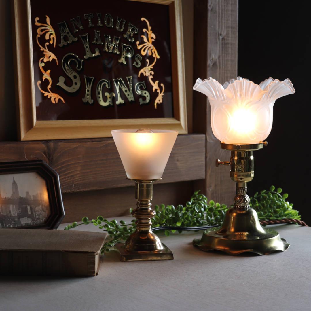 同時期に販売を開始したテーブルランプのサイズ比較|真鍮製ミニテーブルランプ
